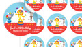 Circus Animals Personalised Birthday Party Pack