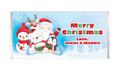 Cute Friends Personalised Christmas Chocolate Bar