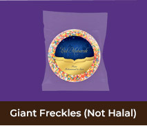 Giant Chocolate Freckles For Eid And Ramadan
