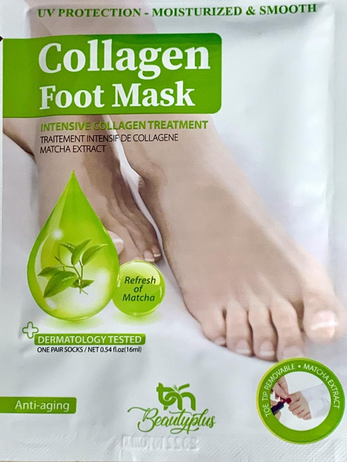 """Collagen Foot mask """"Pack of 6 """""""