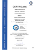 Yshield HSF54 RF Shielding Paint Tuv-Sud Certificate