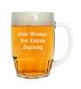 German Beer Cup with Custom Engraving