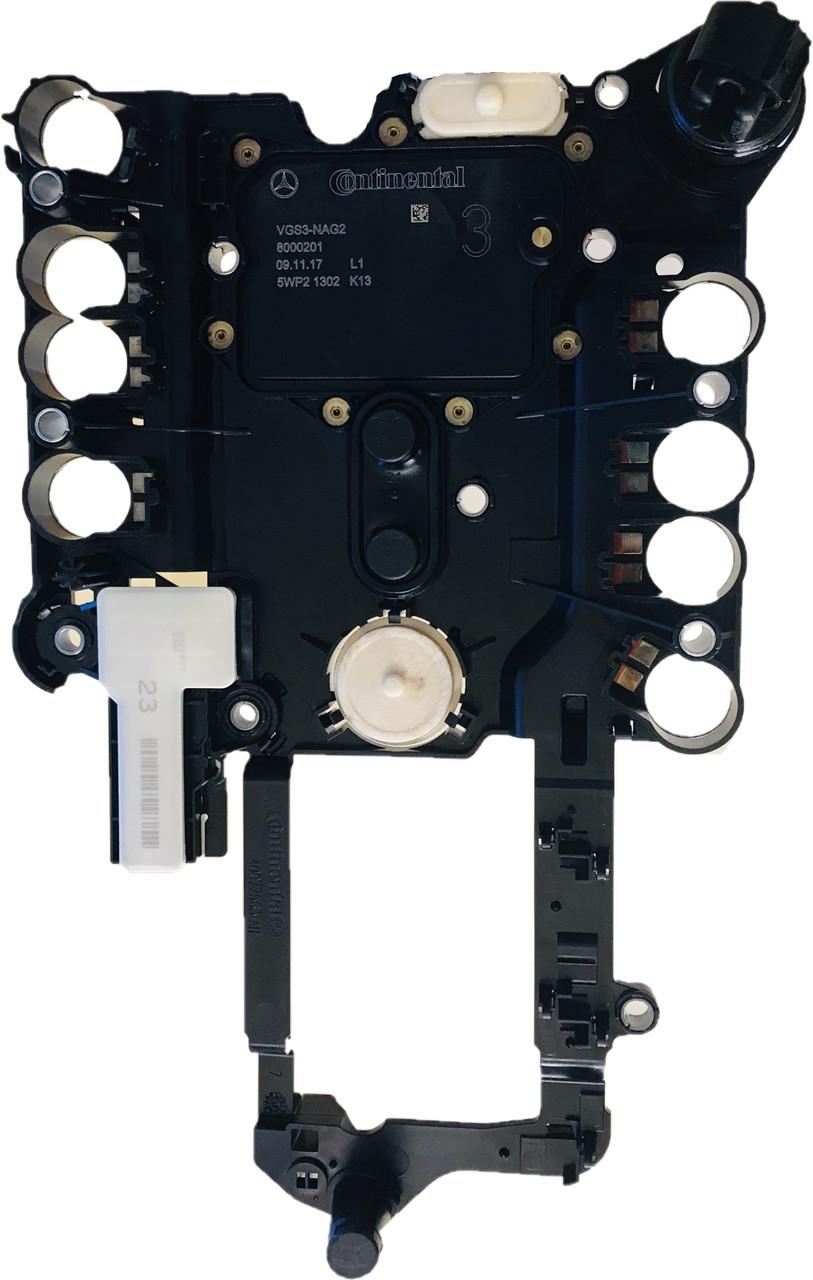Fusion Airbag Control Module Location On F350 Ke Controller Wiring