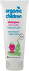 Green People Organic Children Shampoo Berry Smoothie - 200ml
