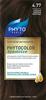 Phyto PhytoColor Sensitive - 4.77 Intense Chesnut Dark Brown