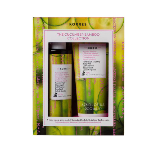 Korres Cucumber Bamboo Collection Gift Set