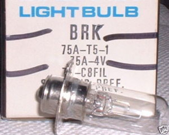 Dukane Super-8 Sound (Exciter-Sound) 8mm Movie lamp - Replacement Bulb - BRK