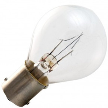Fairfield - Action Editor - 8mm Movie Projector - Replacement Bulb Model- BKV