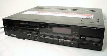 Sony Super Betamax SL-700