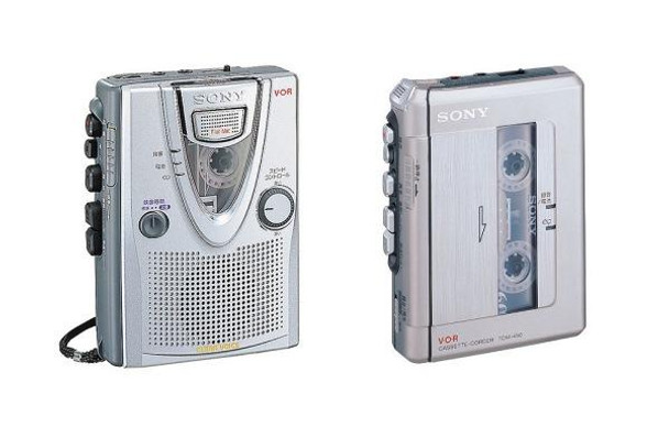 Handheld Cassette Player/Recorder (Various Models)