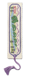 Loch Ness Monster Bookmark Cross Stitch Kit by Textile Heritage