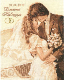 Together Forever Cross Stitch Kit by Alisa