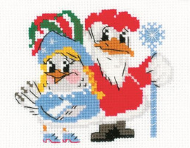 New Years Masquerade Cross Stitch Kit By Happy Bee