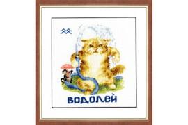 Zodiac Sign - Aquarius Cross Stitch Kit by Golden Fleece