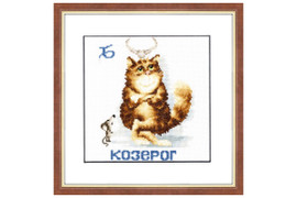 Zodiac Sign - Capricorn Cross Stitch Kit by Golden Fleece