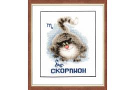Zodiac Sign - Scorpio Cross Stitch Kit by Golden Fleece