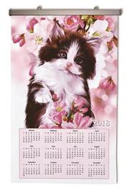 Kitten Calendar Craft Kit By Diamond Dotz