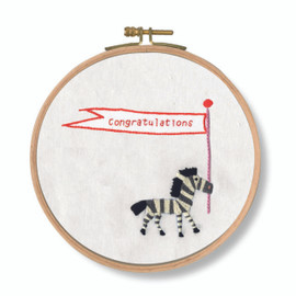 Congratulations! Zebra Printed Embroidery Kit By DMC