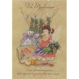 Herb Fairy Cross Stitch Kit by Mp studia
