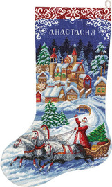 Sleigh Ride Christmas Stocking Making Kit by Panna