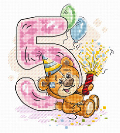 Fifth Birthday Counted Cross Stitch Kit by Luca-S