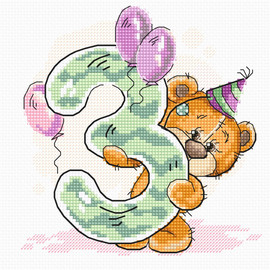 Third Birthday Counted Cross Stitch Kit by Luca-S