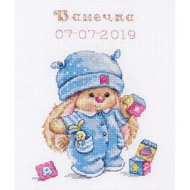 Rabbit Baby Boy Cross Stitch Kit By Artibalt