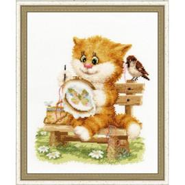 Fun Stitches Cross Stitch Kit By Golden Fleece