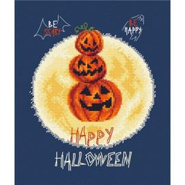 Pumpkin Party Cross Stitch Kit By Letistitch