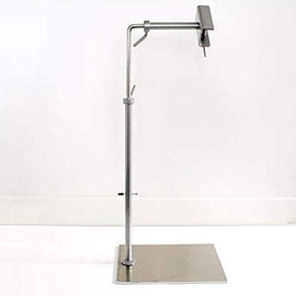 Lowery Silver Grey Floor Stand With Side Clamp