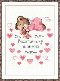 Girls Birth Announcement Cross Stitch Kit
