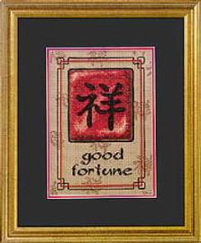 Good Fortune Cross Stitch Kit