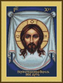Man, Gods Icon Cross Stitch Kit By Luca S