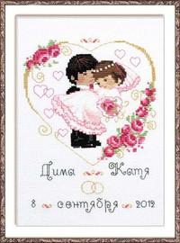 Wedding Heart Cross Stitch Kit By Riolis