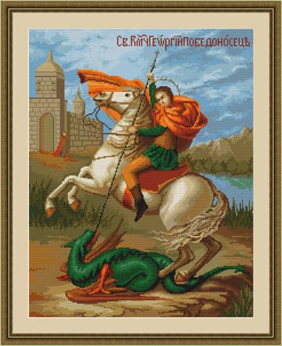 St. George & The Dragon Cross Stitch Kit By Luca S