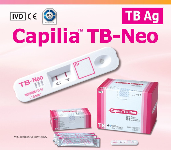 Capilia TB-Neo Extraction Buffer
