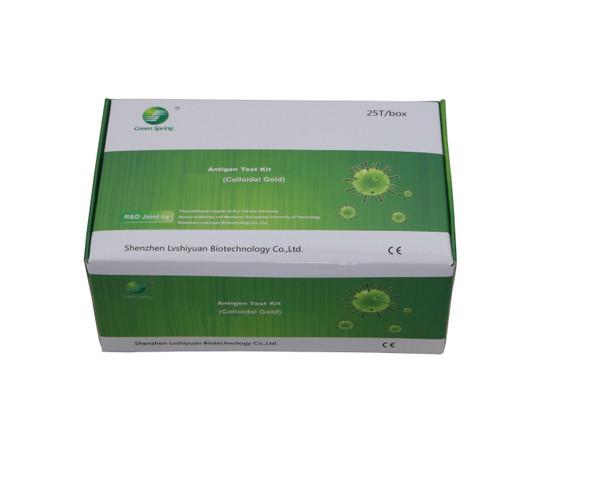 green-spring-antigen-test
