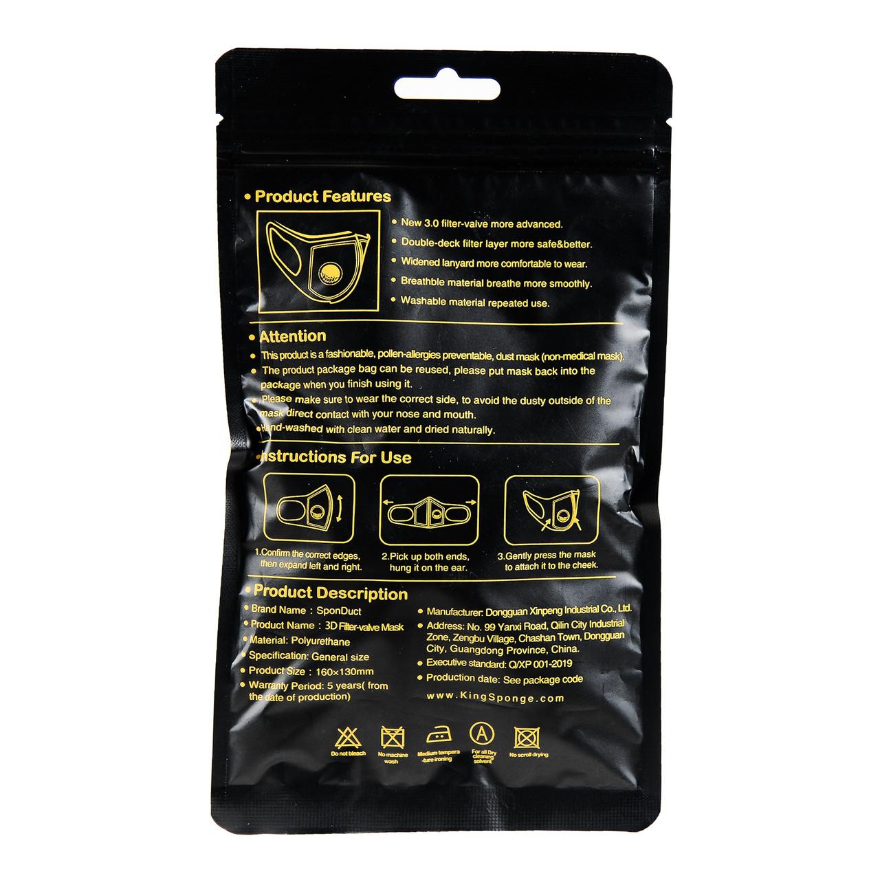 Black Comfort Sponge Face Mask with Air Valve - 3 Pack