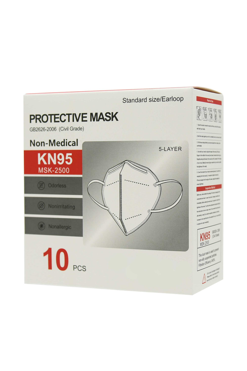 10 Pack - KN95 Face Mask - 5 Layer - Individually Wrapped