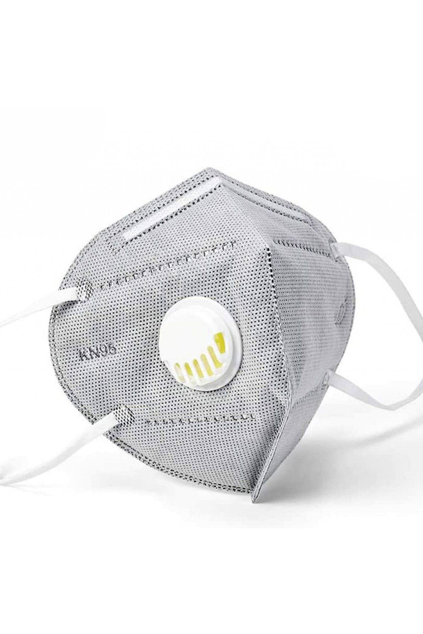 Heather Grey KN95 Face Mask with Air Valve - Individually Wrapped