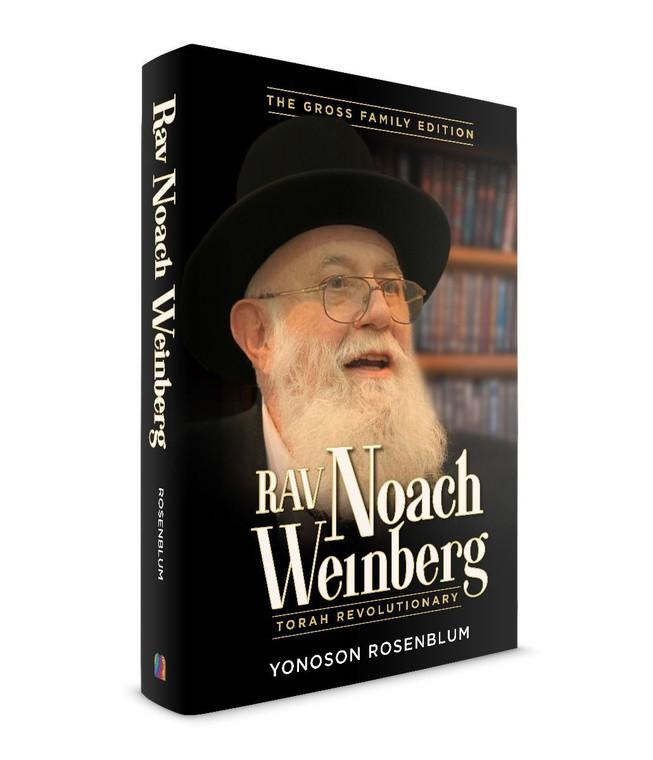 Rav Noach Weinberg - Torah Revolutionary