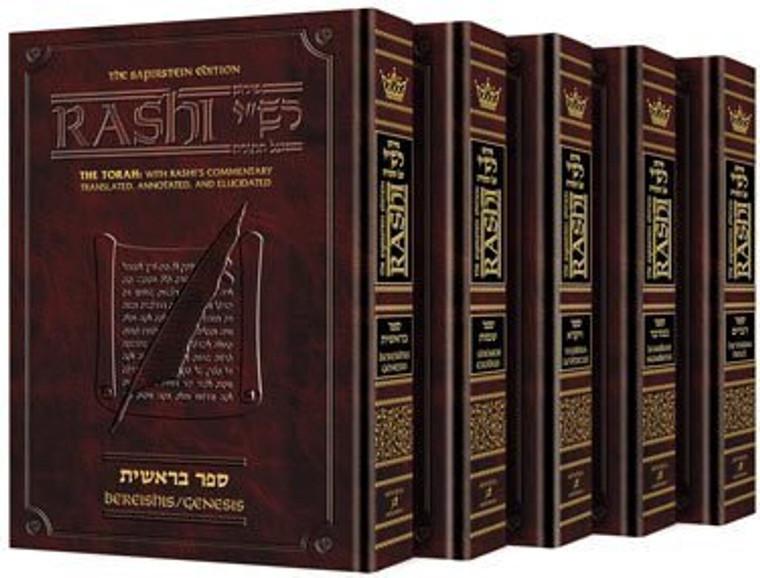 Sapirstein Edition Rashi - Student Size - 5 Volume Set