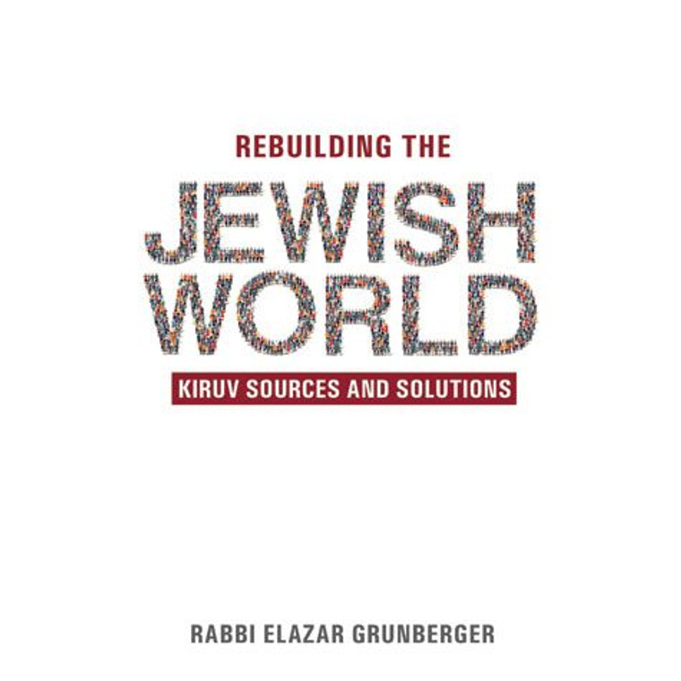 Rebuilding the Jewish World Kiruv Sources And Solutions