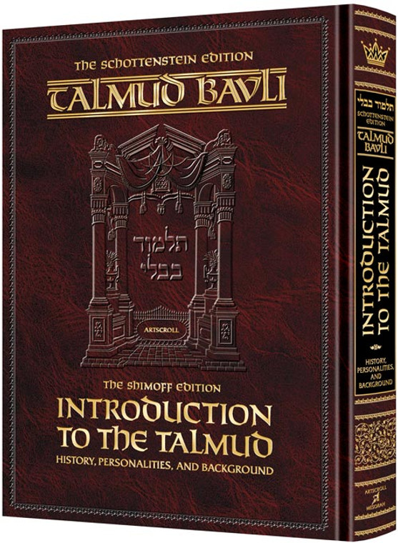Introduction To the Talmud Schot Ed - Full Size