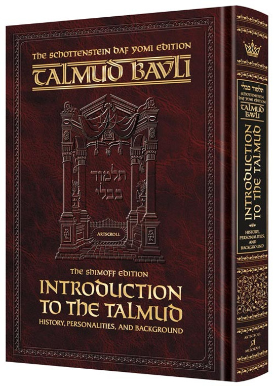 Introduction To the Talmud Schot. Ed. - Daf Yomi Siz
