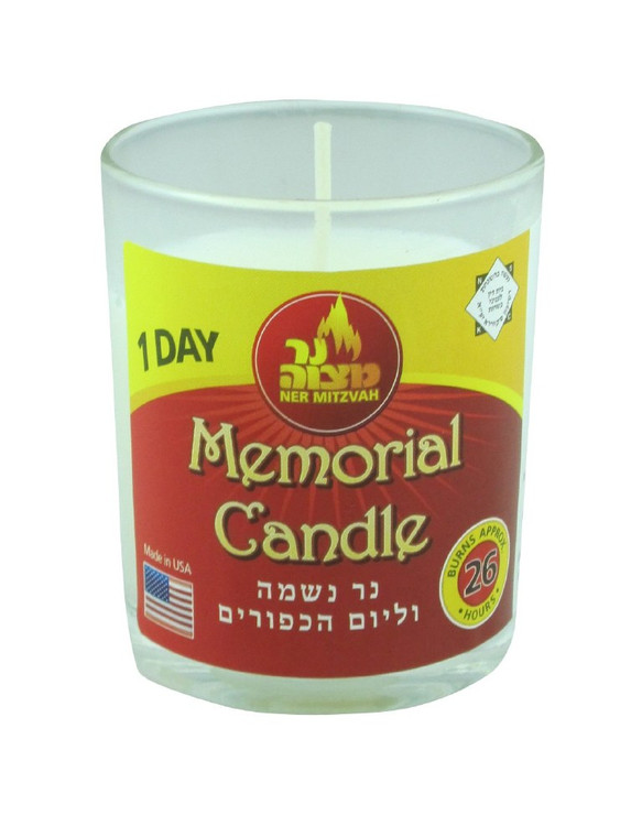 Memorial/Yahrzeit Candle, Paraffin, 1 Day