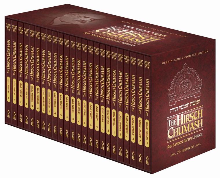 Hirsch Chumash Compact Edition