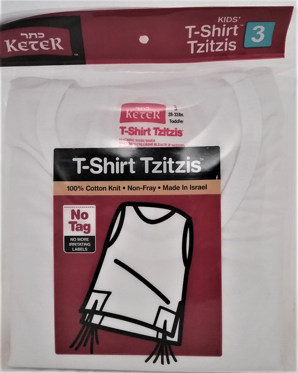 Tzitzis - T-Shirt - Children's  - Crew Neck - Keter