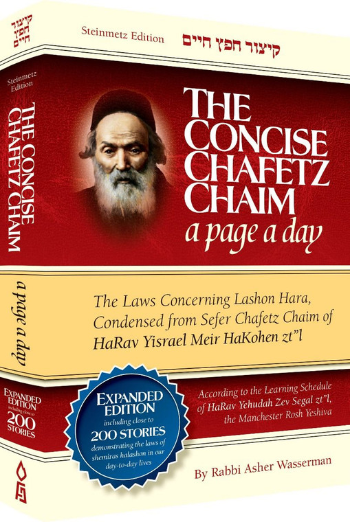 The Concise Chofetz Chaim - A Page A Day - Revised and Expanded