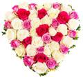 50 Ecuadorian Roses Heart Bouquet